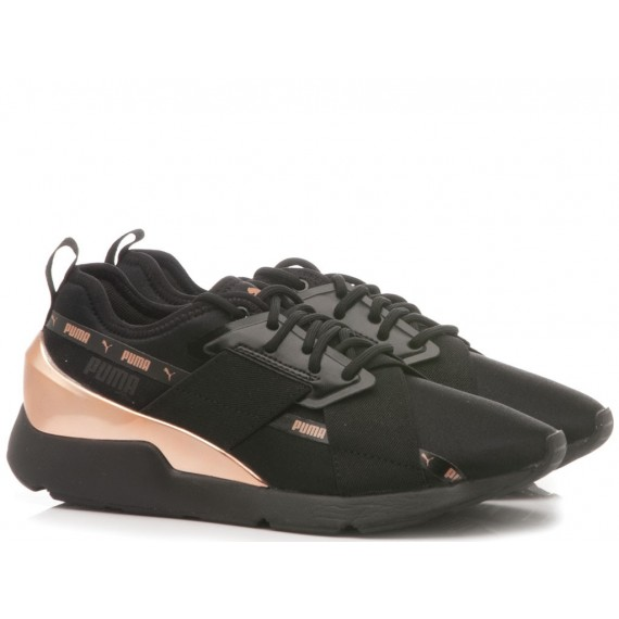 Puma Women's Sneakers Muse X2 Wn's 370838-01